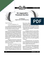 fcccuviv.pdf