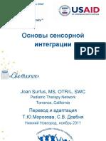 Osnovy_sensornoy_integratsii