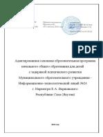 aoop_ovz.pdf
