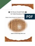 Baba Deep Singh Sri Dasam Granth Gutka