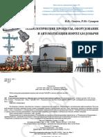 esd52.pdf