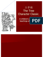 an introduction to the three schools confucian and taoist and legalist Confucianism, daoism & legalism uploaded by tyson_626 on feb 02, 2005 confucianism in five pages the ancient feudal system of china is considered in an examination of confucianism, taoism, and legalism with variou the founder of this school of though confucius.
