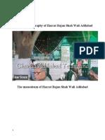 A Brief Biography of Hazrat Rajan Shah Wali Adilabad
