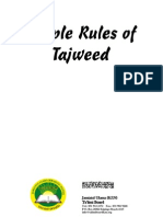 Tajweed - Simple Rules of Tajweed