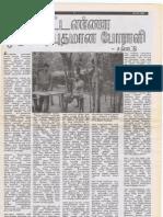 Col-kiddu-கேணல் கிட்டு