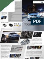 Focus Sport Tdci Brochure