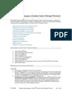 Важное о CS4 Design Premium