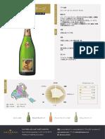 brut_vintage.pdf