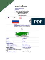 Gobierno provisional ruso