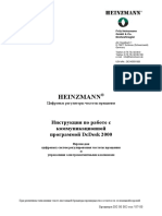 DcDesk2000-instruction-rus.pdf