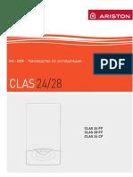 Clas-24-CF-Clas-24FF-Clas-28-FF-руководство-по-эксплуатации