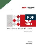 Quick Start Guide of Anti-Corrosion Network Box Camera_66xxBE.pdf