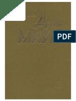 kokoreva_milhaud.pdf