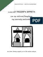 24 Soneta