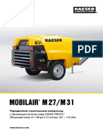 Kaeser MOBILAIR® M 27/M 31 RU
