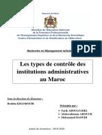 Les Types de Contrôle Des Institutions Administratives Au Maroc