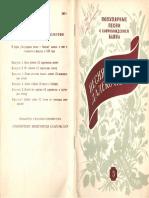 bayan3-1956