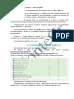 FbTraf.pdf