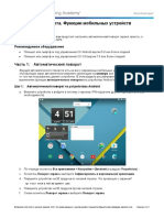 10.1.5.3 Lab - Mobile Device Features.pdf