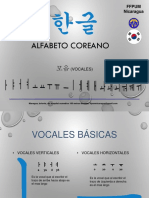 Alfabeto - Vocales