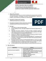 CAS 089-2020 BASES GESTOR DE INFORMACIÓN VIRTUALIZADAS BC