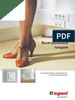 catalog_legrand_mosaic_dlp_system