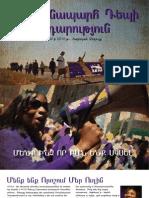 SEIU ULTCW Annual Report 2010 (Armenian)