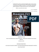 DIAMOND-CUT_ABS_Brilliantovy_Press