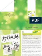 Project_Grant_YPG_artist_brochure_2014_08