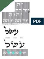 Segulas judios.docx