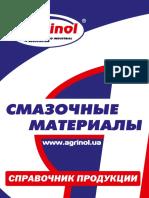 ref_book_ru.pdf