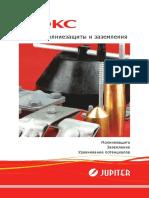 jupiter2016_1.pdf