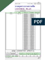 PFMEA-CP-SMT 578W  Re.