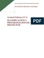 DPR-UD-04