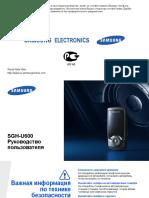 sgh-u600_russian_0412_rev1.0.pdf