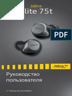 Jabra Elite 75t User Manual_RU_Russian_RevA