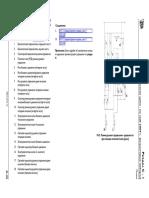 SectionC_33.pdf