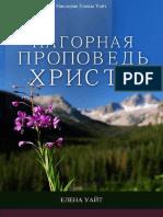 ru_НПХ(MB)#2