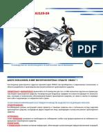 Sport XGJ125-26