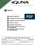 MR339LAGUNA3.pdf