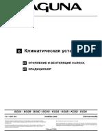 MR339LAGUNA6.pdf