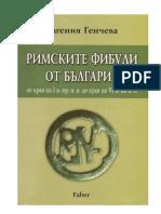 Les Fibules Romaines de Bulgarie Book