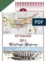 2011 Calendar - Yesterday's Cyprus (Armenian)