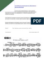 Dont-24_etudes_caprices_violin_op35.pdf