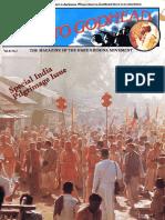 100_1975_v10-03.pdf