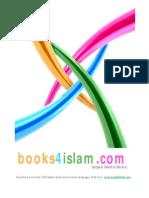 Babas Feet Islamic Body Parts