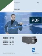 airtronic_m_2-4kW.pdf