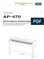 ap-470bkc7_5197.pdf