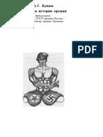 kupcov_p1.pdf