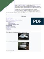 Москвич 412.pdf